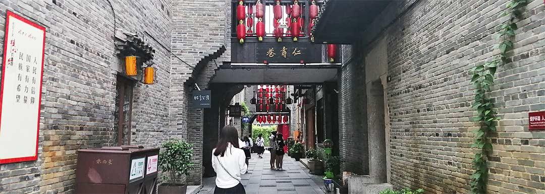 Dongxi Xiang Alleys