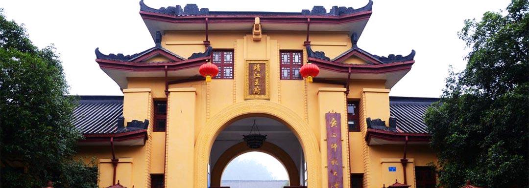 Jingjiang Prince City