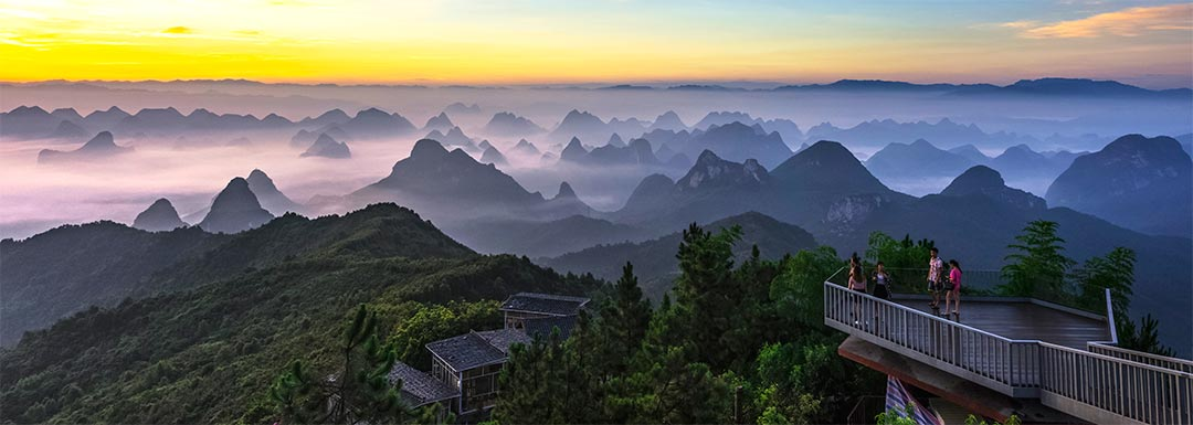 The Yao Mountain