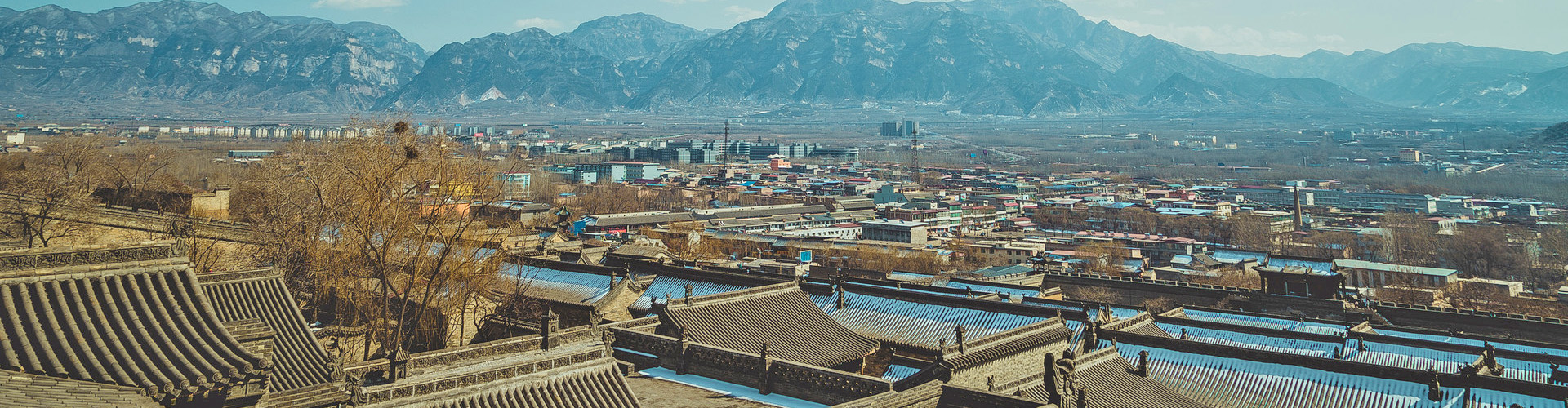 Pingyao Ancient Architecture Tour from Xi'an