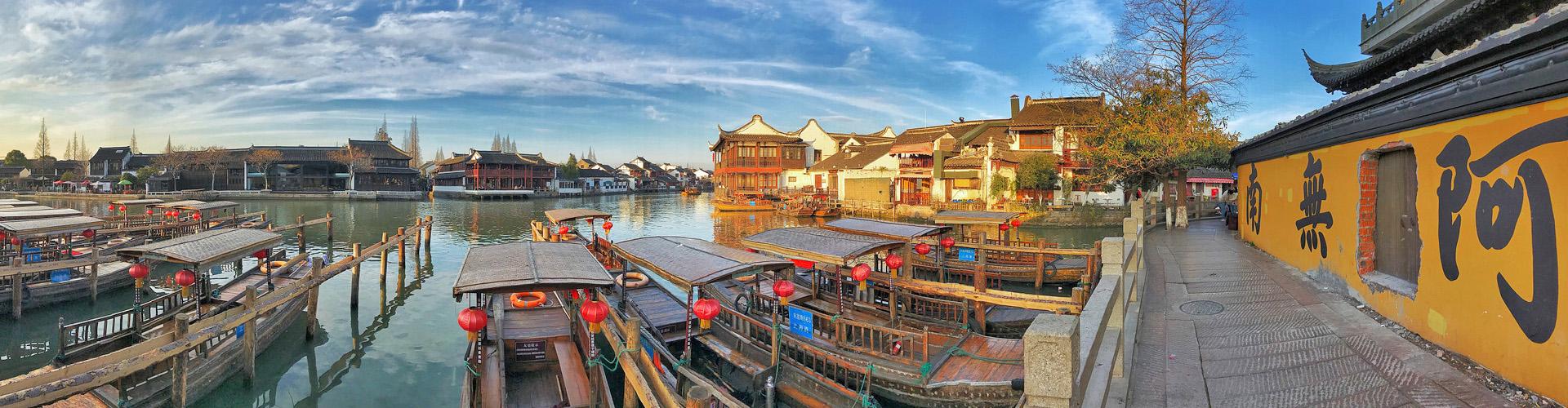 Water Town and Shanghai Landmark Tour
