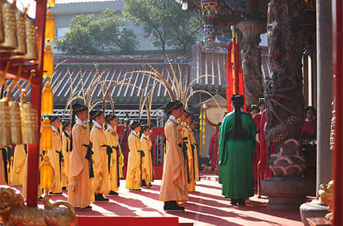 Study Tour of Confucian Culture