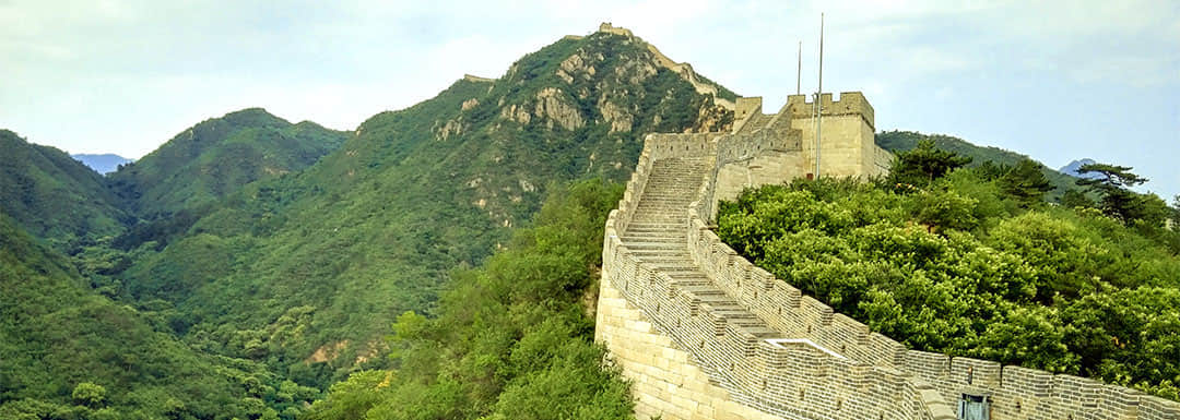 How to Travel to Huanghuacheng Great Wall?
