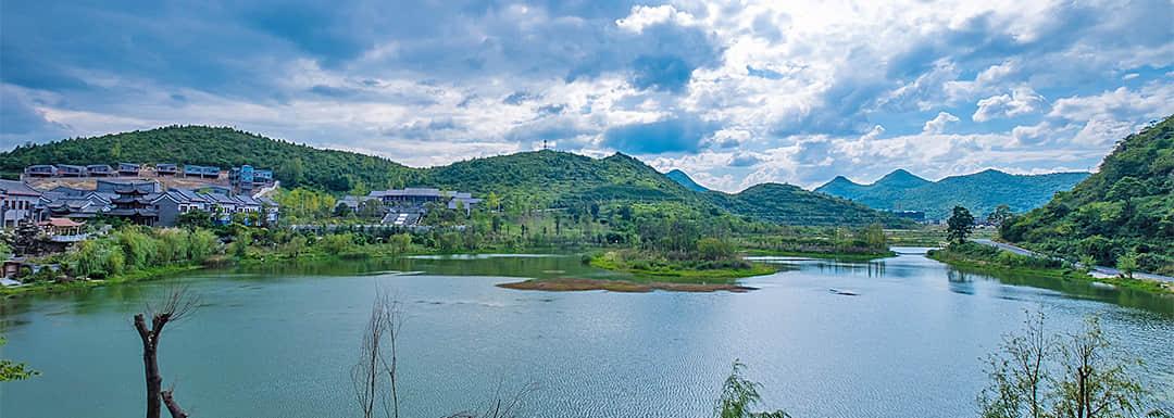 Guiyang Weather