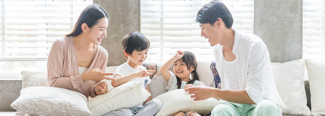 China's Birth Control (Family Planning Policy)