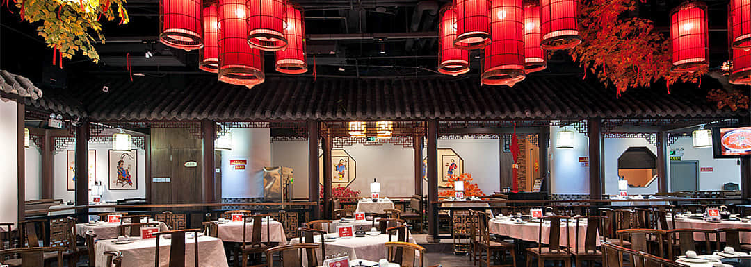 Guiyang Cuisine Restaurant