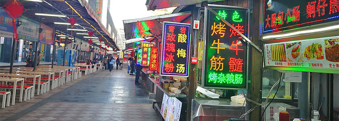 Guiyang Delicacy Streets