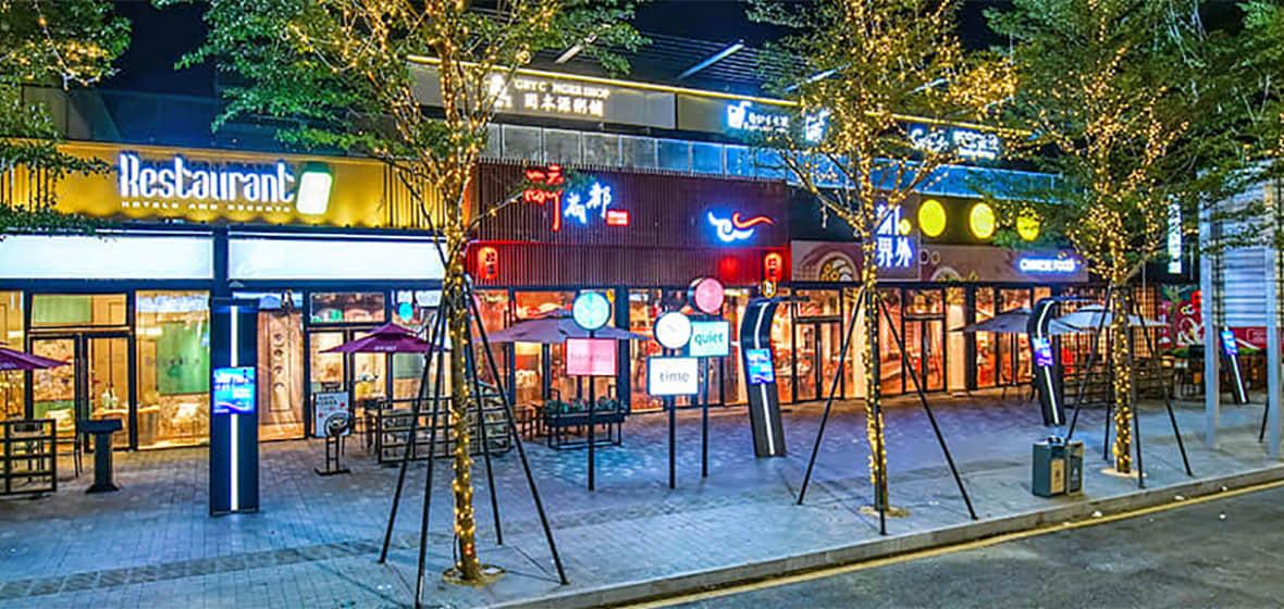 Top 6 Guangzhou Snack Streets