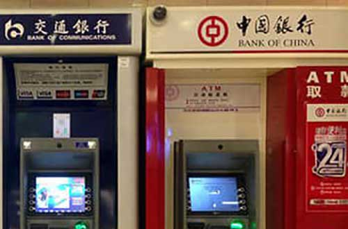 How to Use ATM in China