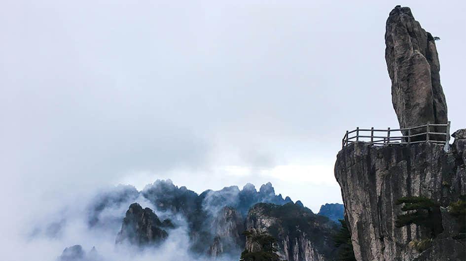 beautiful huangshan