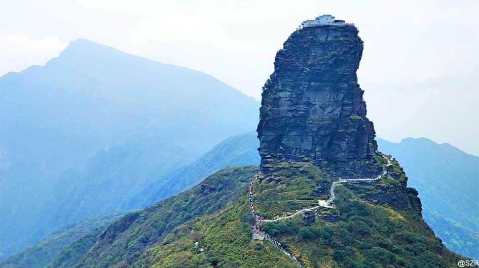 Mount Fangjing