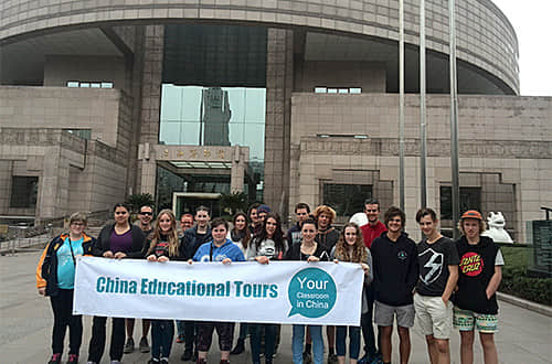 China Tour for University Students