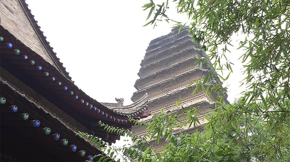 The Small Wild Goose Pagoda