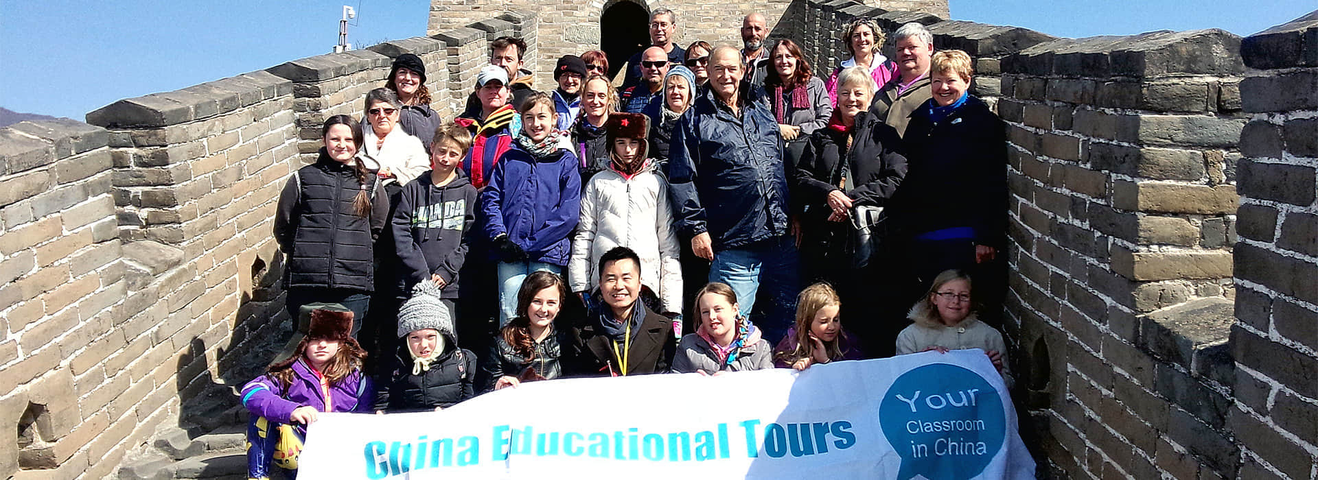 China Cultural Heritage Tour for Students