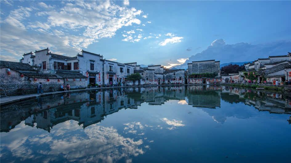 Hongcun Village