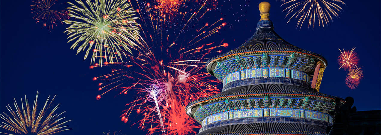 What Do People Do On Chinese New Year's Eve?