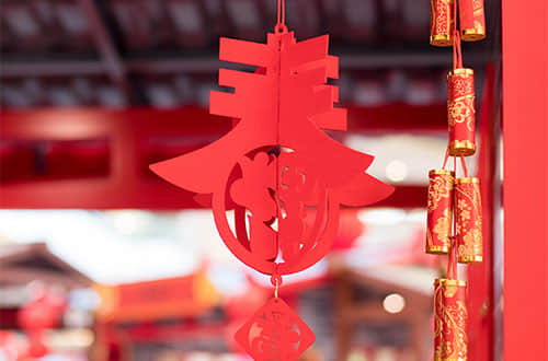 decorations for Chinese new year