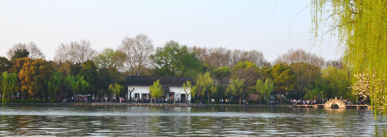 Layover in Hangzhou