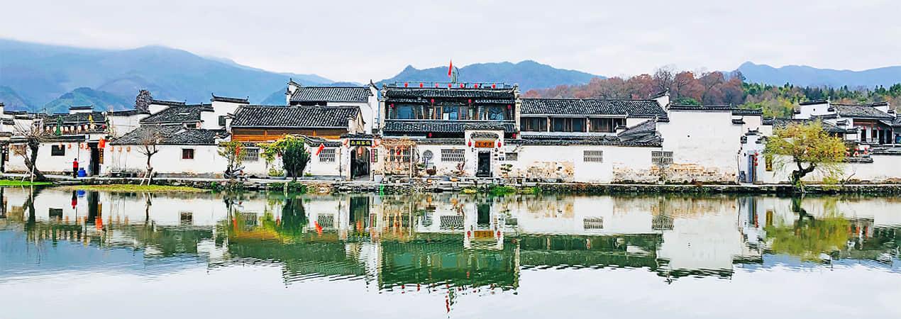 Hui-Style Architecture