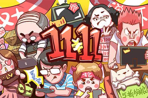 doublel 11 shoppping carnival