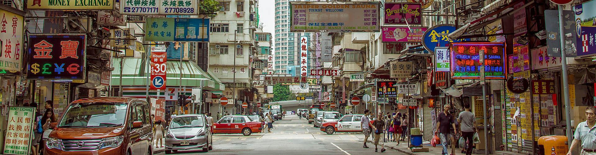 Half Day Kowloon Tour