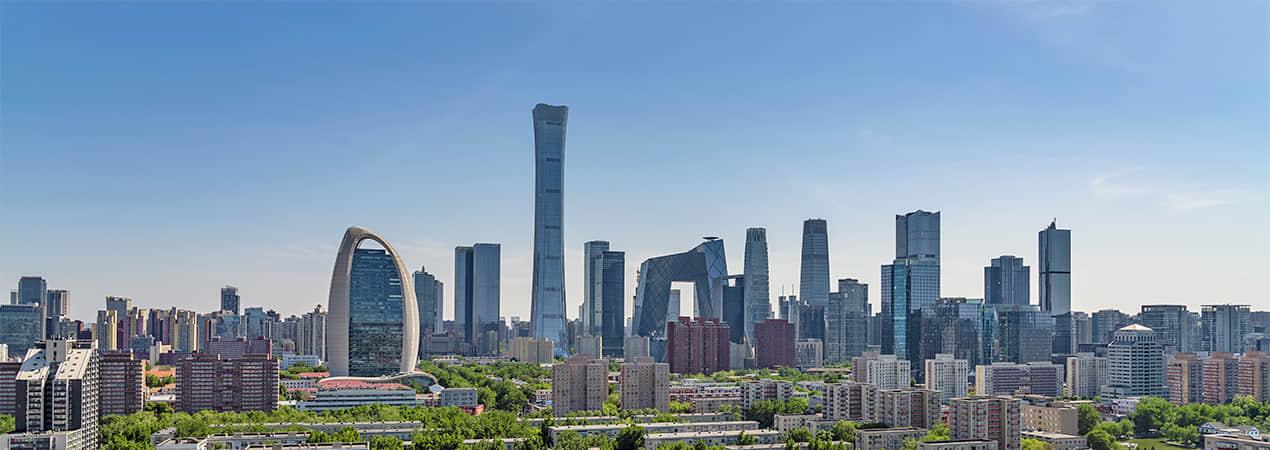 Modern Chinese Architecture