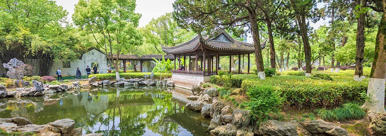 How to Admire Chinese Classical  Gardens