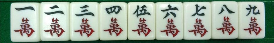 Mahjong Characters