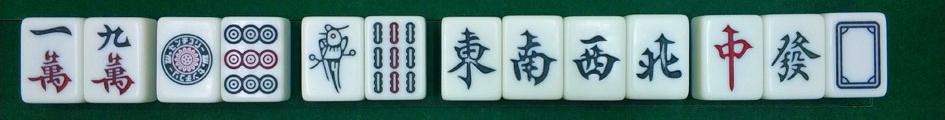 Mahjong Thirteen Orphans