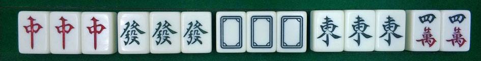 Mahjong Big Three Dragons