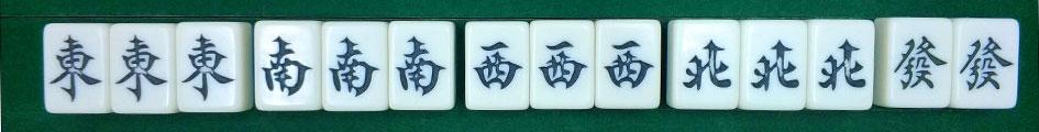 Mahjong Big Four Winds