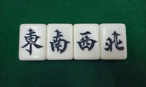 Mahjong Winds