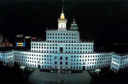 national radio and television administration building