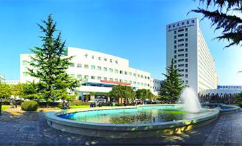china japan friendship hospital