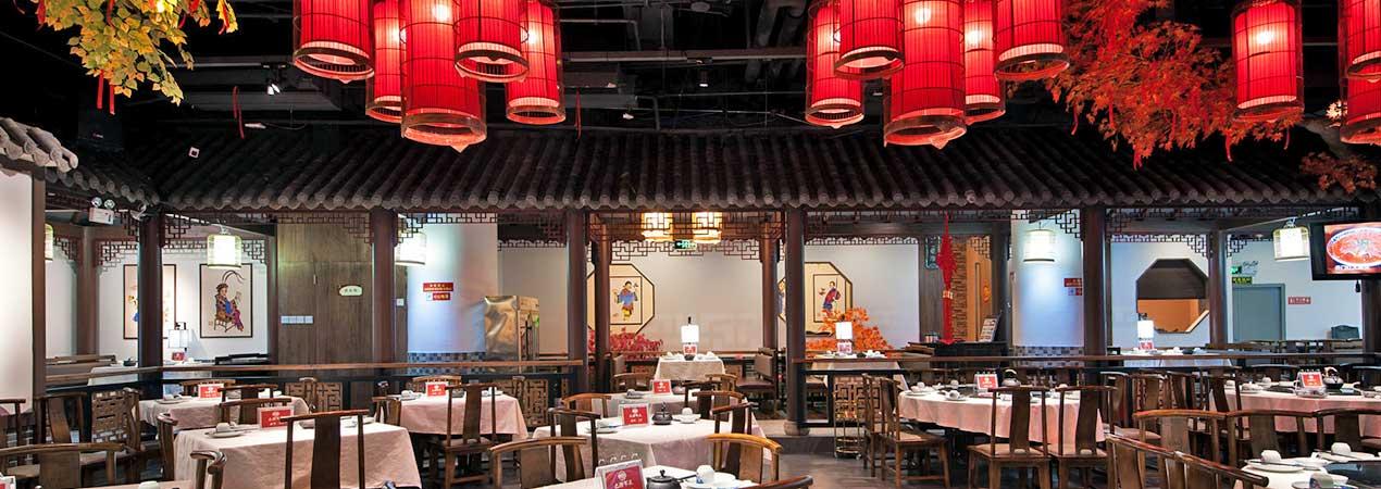 Top 8 Wuhan Restaurants