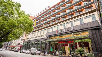 Hujin Restaurant
