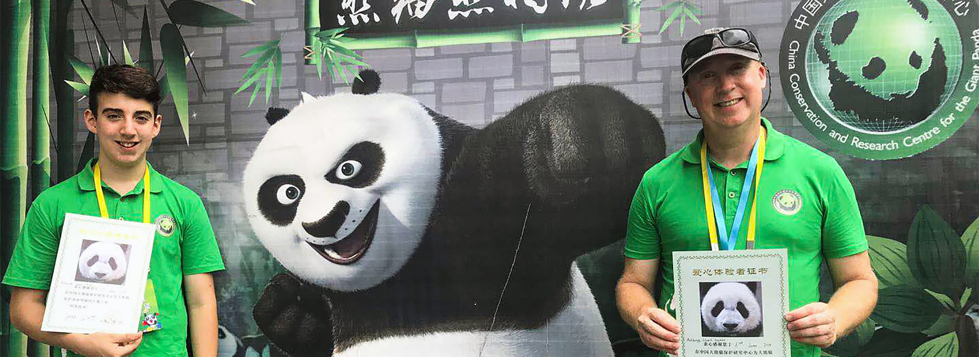 Family Tour in Chengdu