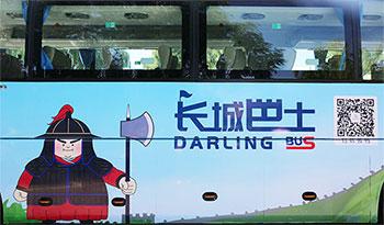 Badaling Express Bus