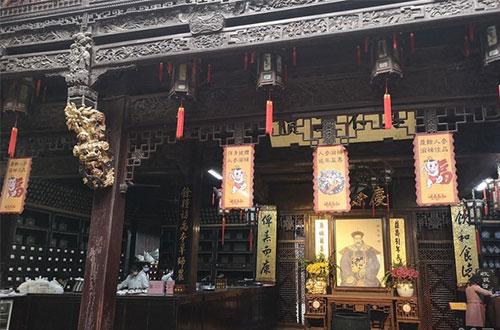 Hu Qing Yu Tang in Hangzhou