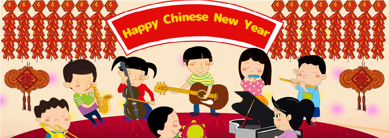 Chinese New Year Songs