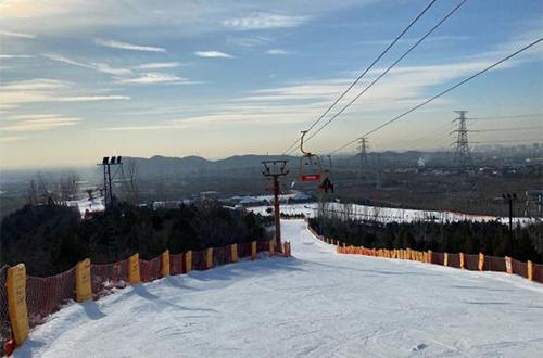 Beijing Jundushan Ski Resort