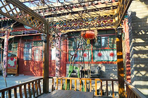 beijing courtyard