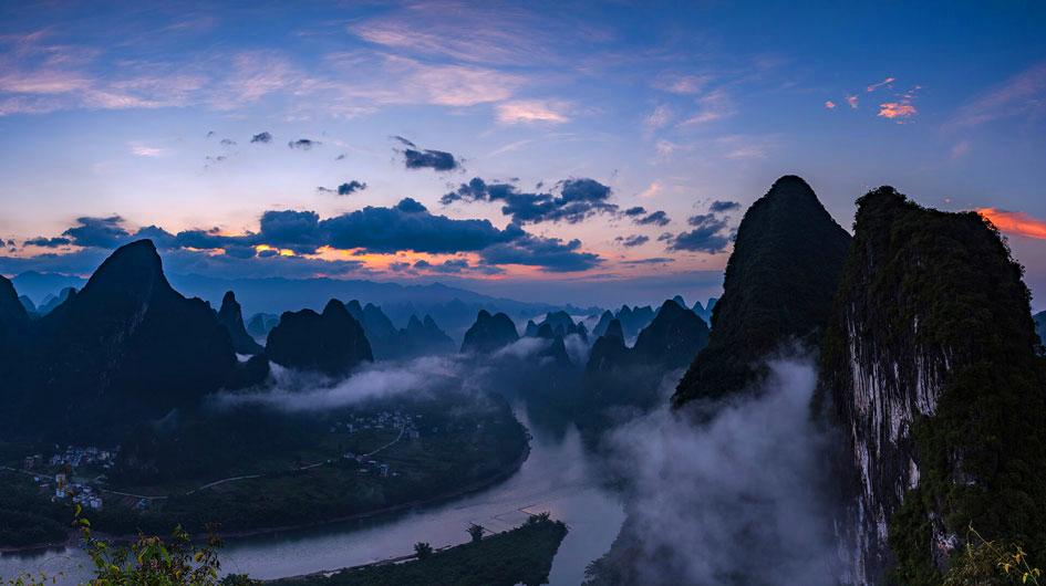 xianggong hill