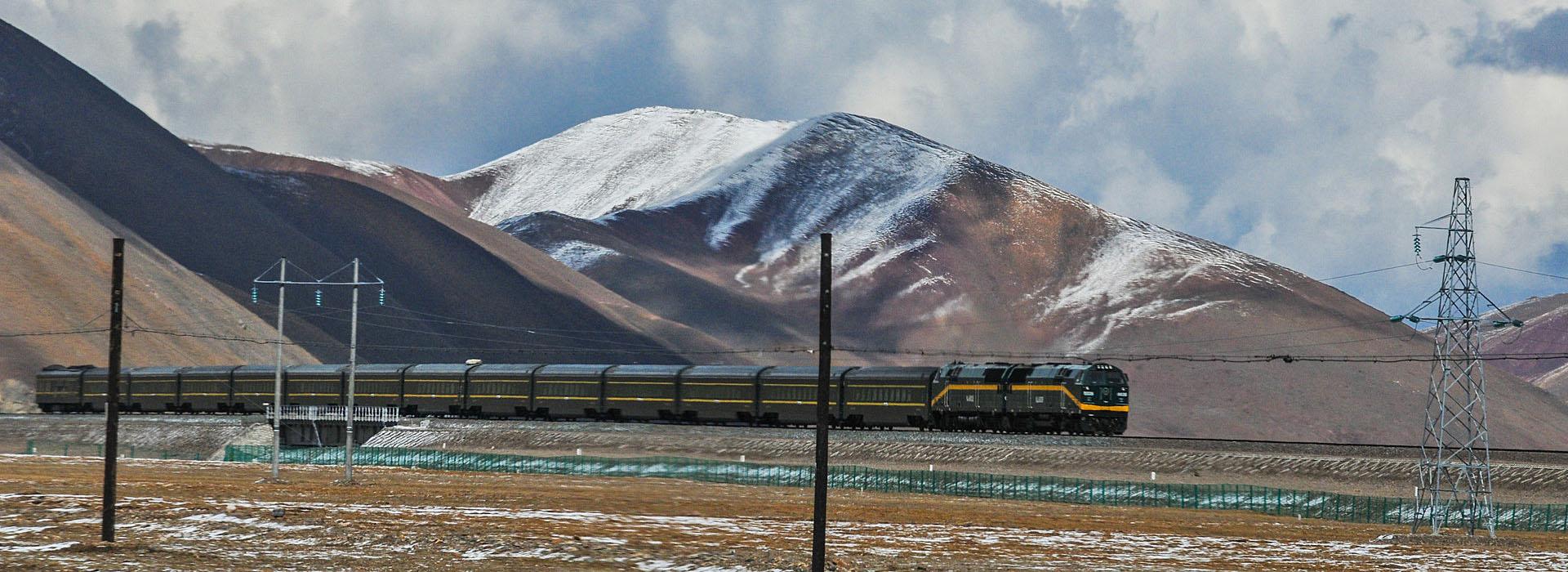 Travel into Tibet through the World's Highest Railway