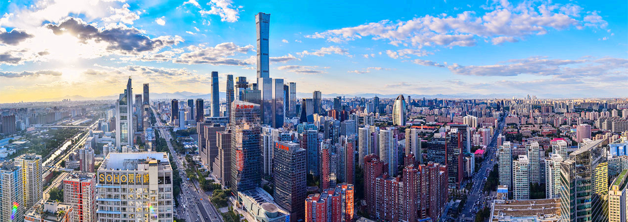 The 10 Best Skylines in China