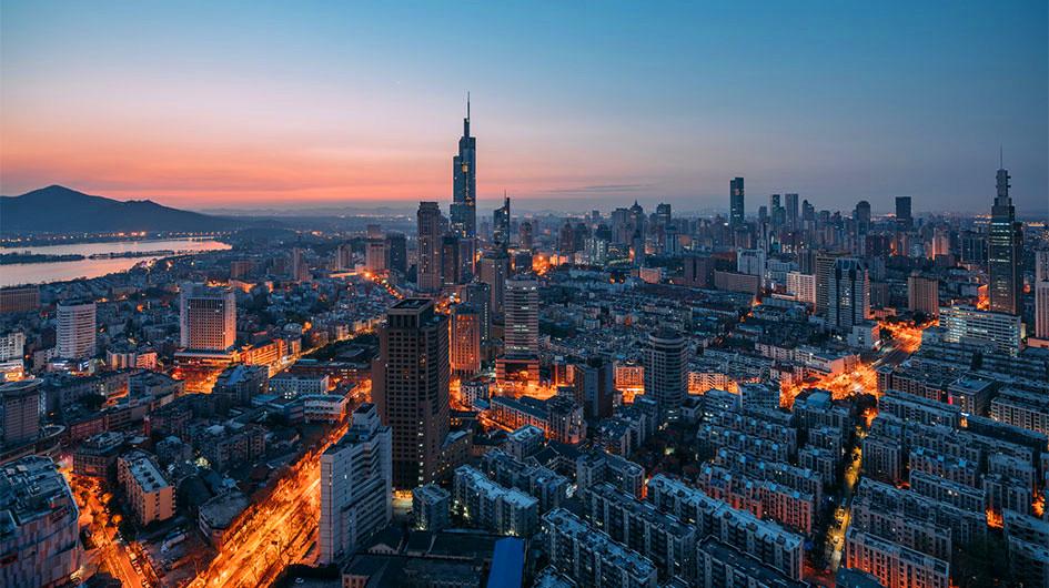 Nanjing Skylines
