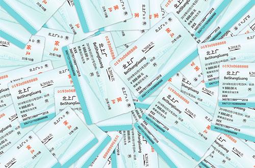 China Train Tickets