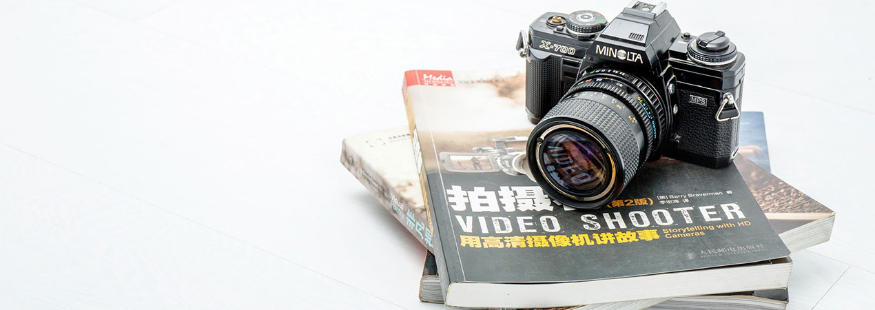 Top Chinese Photography Magazines & Websites