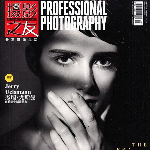 Photographers Companion Magazine