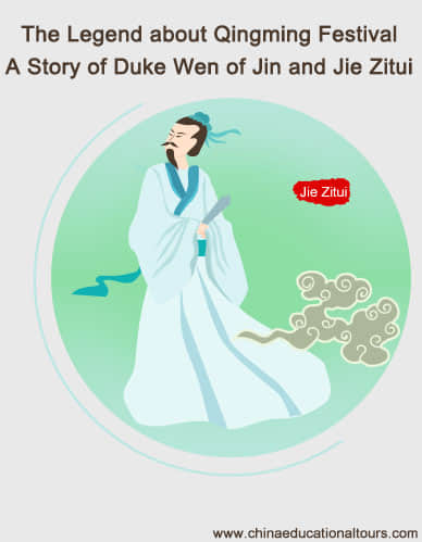 The story of qingming festival